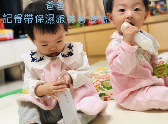 瘋狂雙胞胎